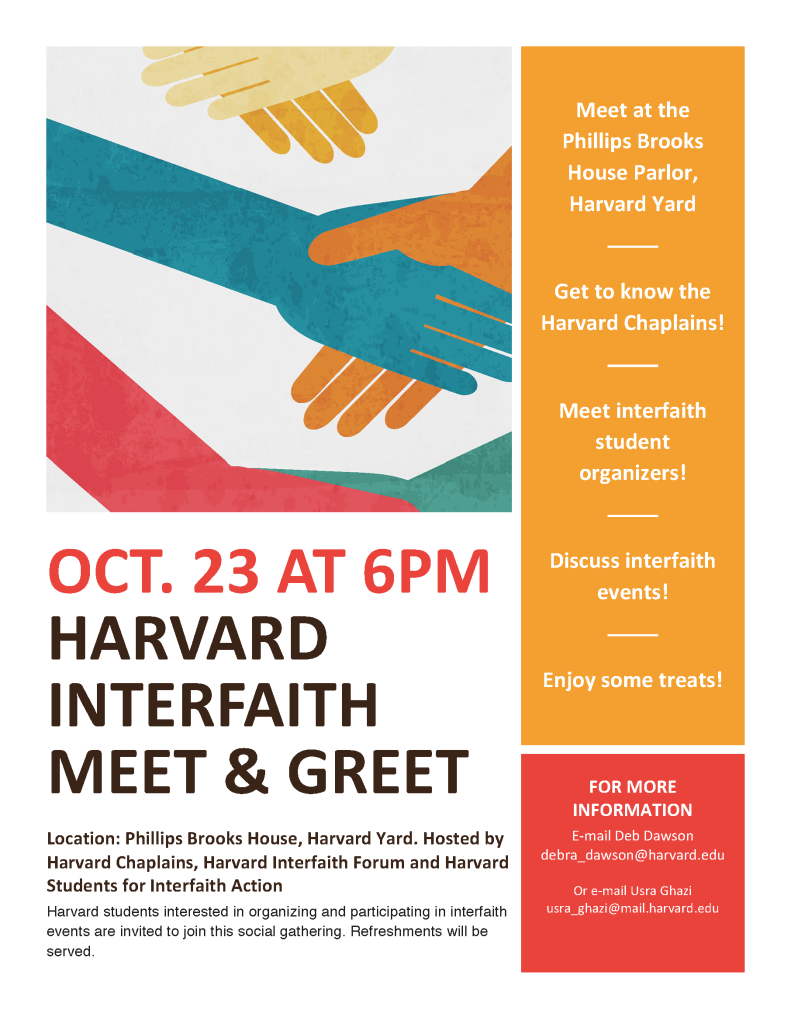 Harvard Interfaith MeetAndGreet Flyer