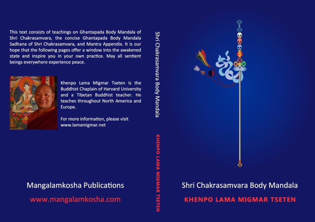 Shri Chakrasamvara Body Mandala.001