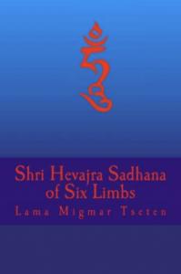 Shri Hevajra Sadhana